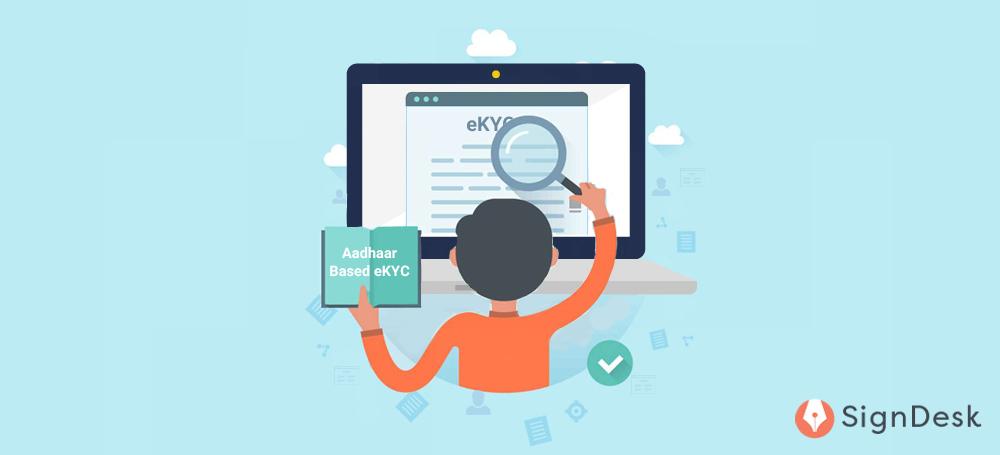 How to do Aadhar eKYC online | Complete eKYC Process
