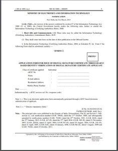 Amendment to IT Rules 2000 p.3