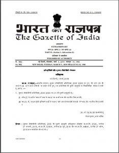 Amendment to the Second Schedule of IT Act,2000 p.1