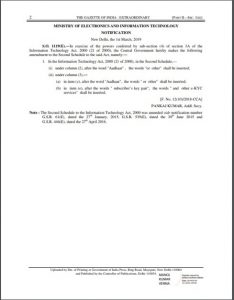 Amendment to the Second Schedule of IT Act,2000 p.2