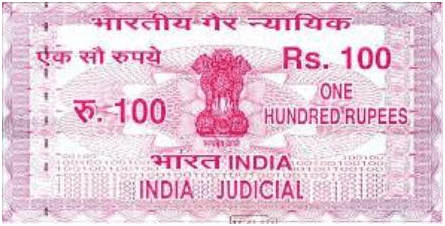 Judicial-Stamps