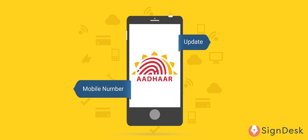 How To Update Mobile number to aadhaar
